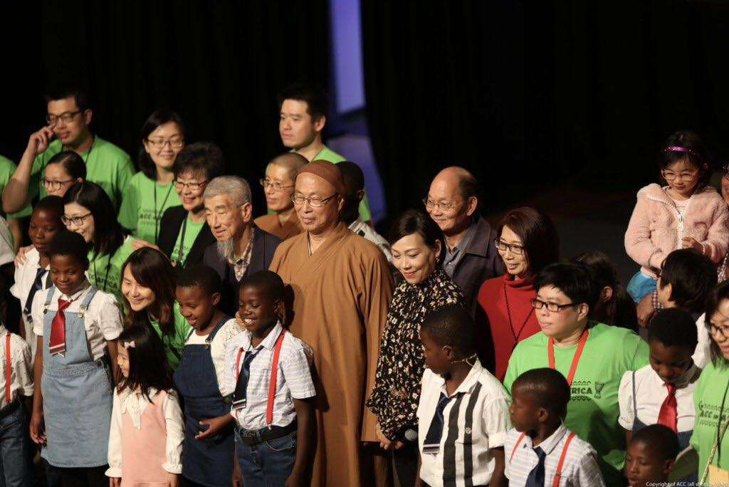 Yiyi News Network-2017 Wish Africa-Australia Thanksgiving Tour successfully held in Melbourne