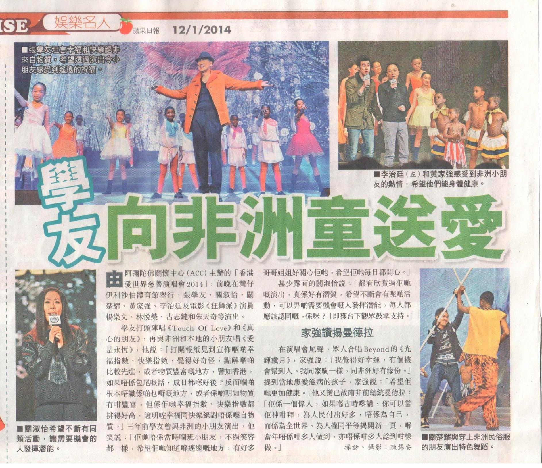 Hong Kong's Apple Daily